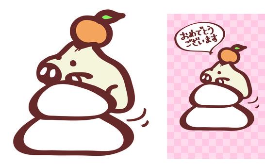 Uribo and Kagami cake