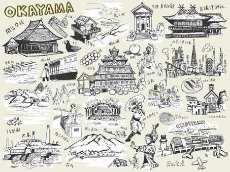 岡山県の名所 イラスト