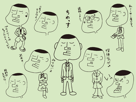 Portrait illustration _ male 2