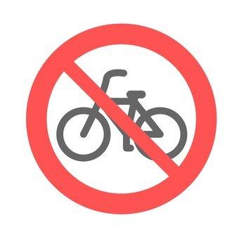 Sign (bike traffic closure)