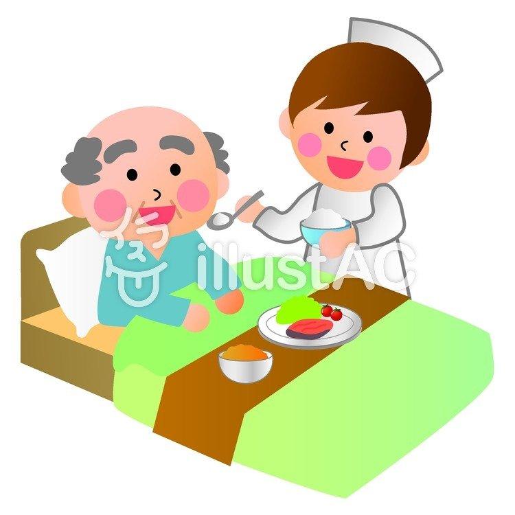 訪問看護(摂食ケア)のイラスト