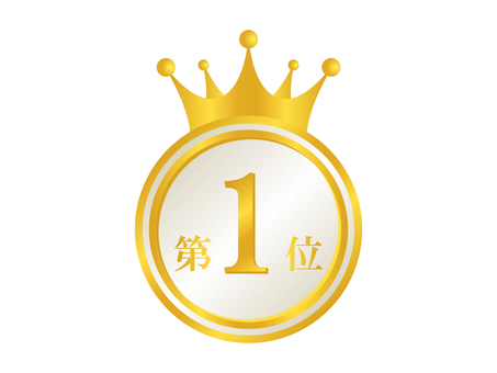 Medal icon 7 gold