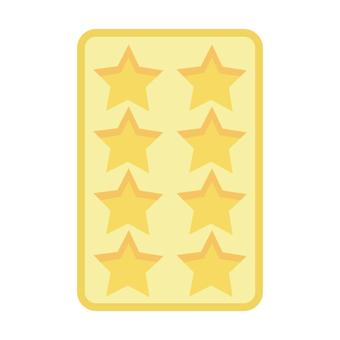 Mold (star)
