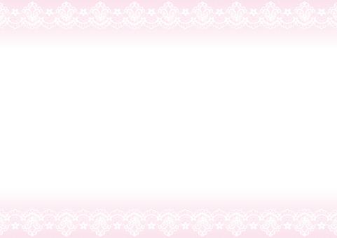 Line Race _ Pink
