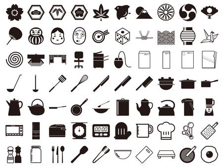 Icon set 3
