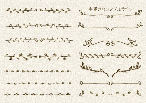 Handwritten simple line