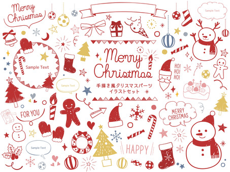 Christmas hand drawn style illustration set
