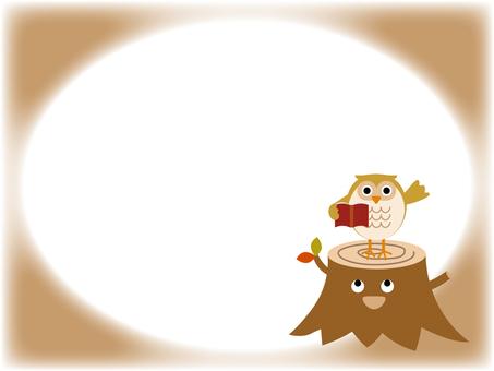 Owl and stump frame