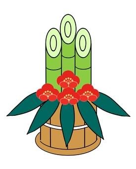 정월 소나무 장식