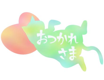 Landing cute cat pastel Okayama