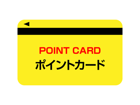 Point card (magnetic card) yellow