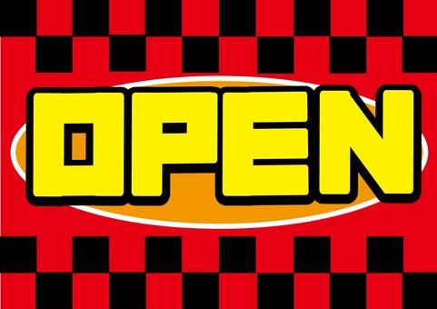 OPEN (open) pop