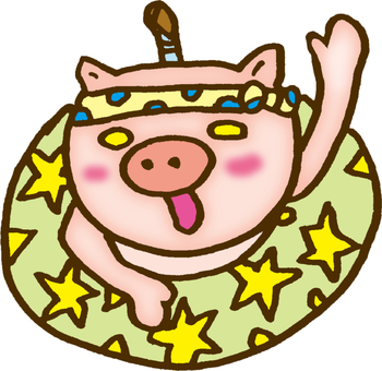 Edoguchi's pig