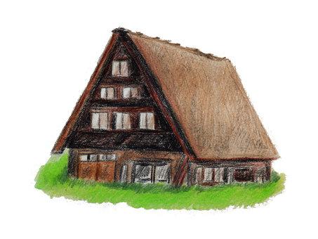 Home (Ryoukosaku)