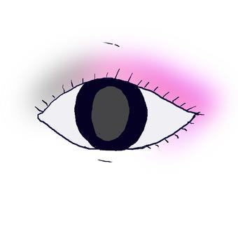 Eye 2 eye shadow