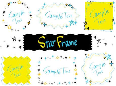 Hand drawn star frame set