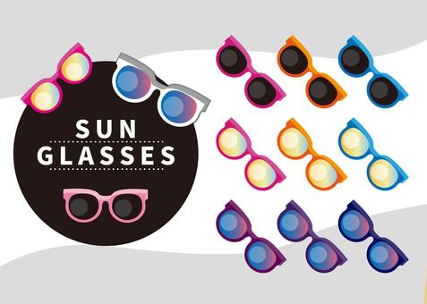 Simple sunglasses set