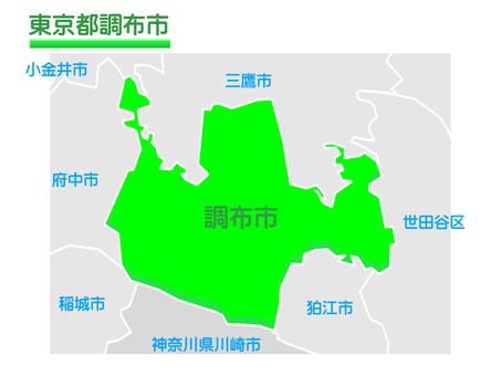 Chofu city 1