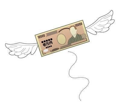 지폐에 날개