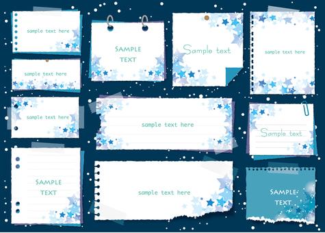 밤하늘의 메모장 세트