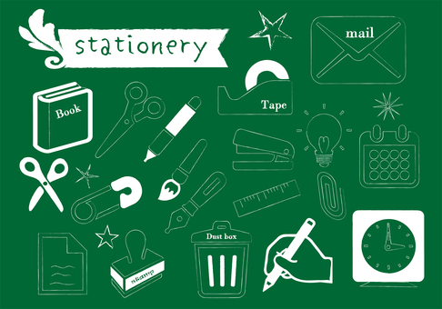 Blackboard stationery set