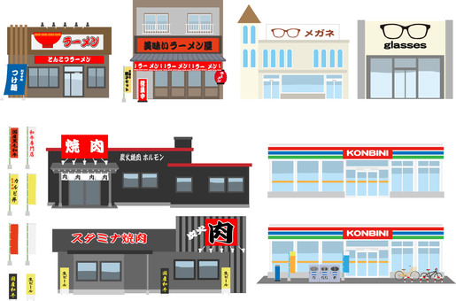 Store set 2