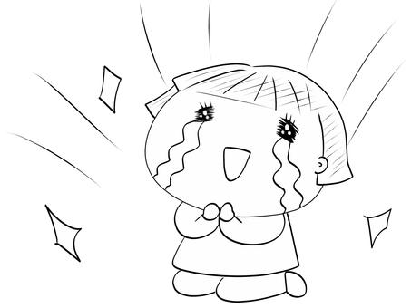 오! 감격의 눈물 흑백