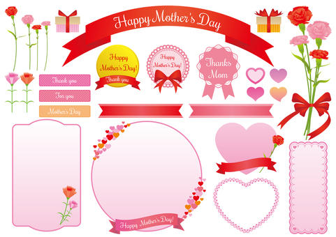 Mother's Day Parts Set