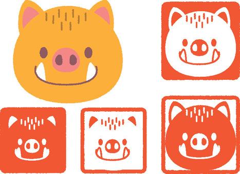 Wild boar face Hanko