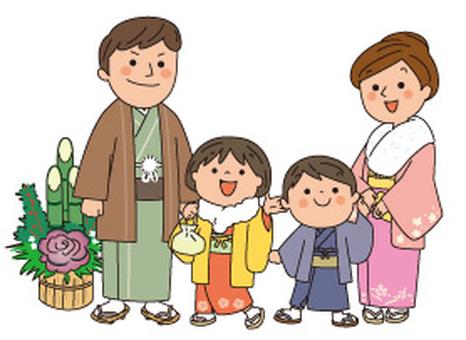 New Year's family and Kadoma