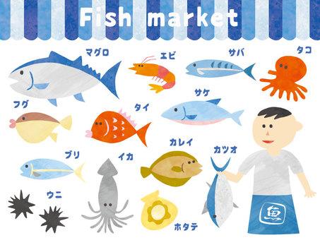 Fish shop set