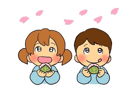 Sakura and Child