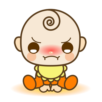 Sorry Baby Mucar!