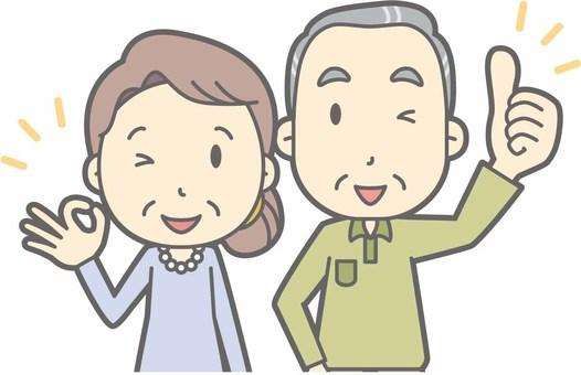 Yaşlı erkek ve kız d - okee - büst