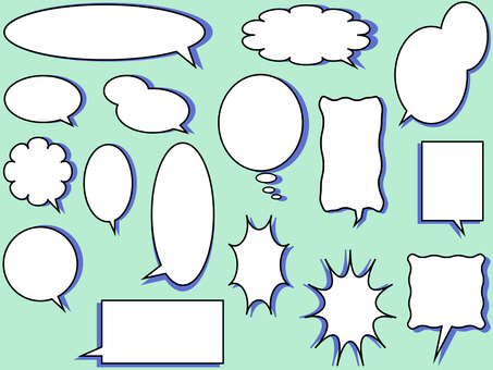 Set of speech bubbles with shadow