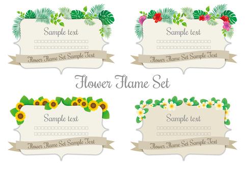 Summer frame set