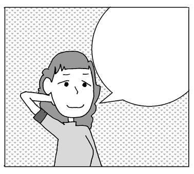Speech balloon ⑦
