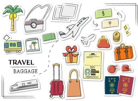 Overseas travel Carry bag seal