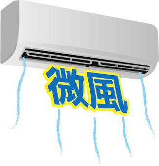 Air conditioner 05