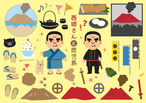 Mr. Saigo and Kagoshima set