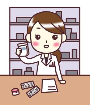 [Female white clothes] Frontal medicine