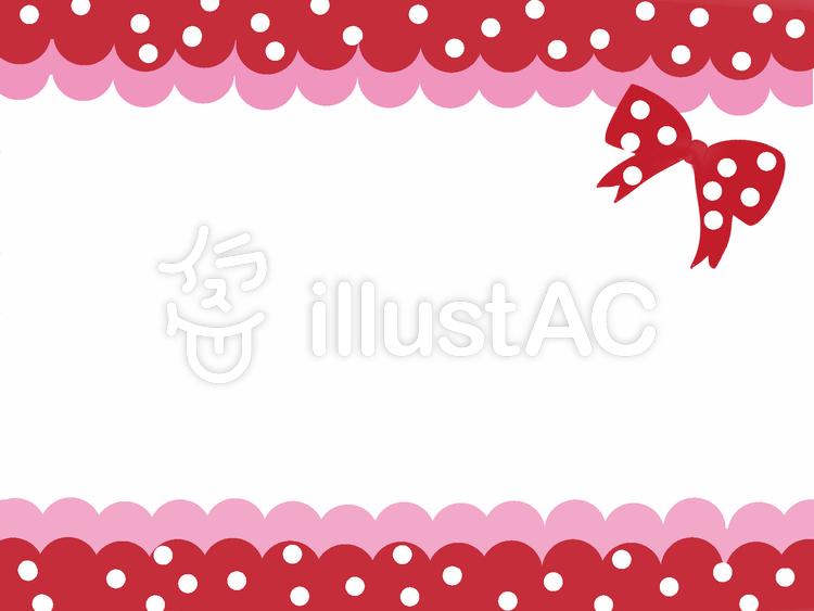 Free Cliparts : Ribbon, flame, Polka dot, card - 101197 | illustAC