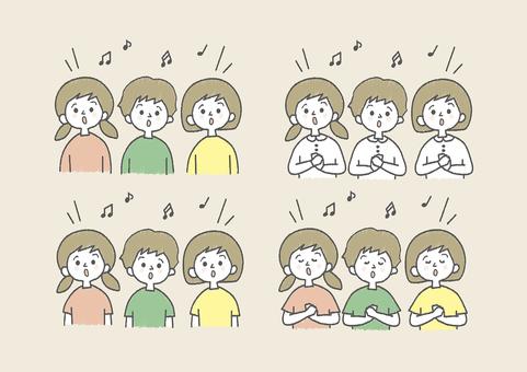 Children _ Sing