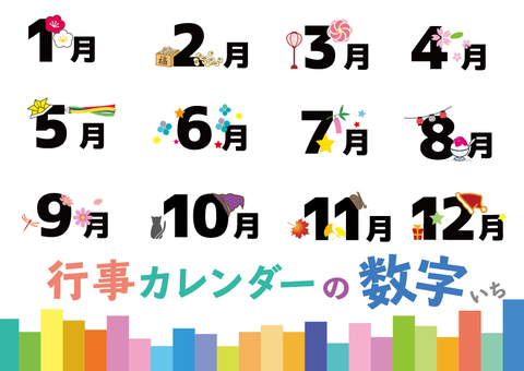 Calendar number-01