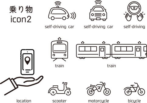 Vehicle icon set 2