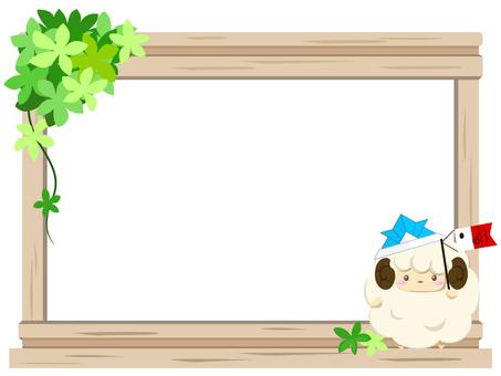 Sheep's frame 5