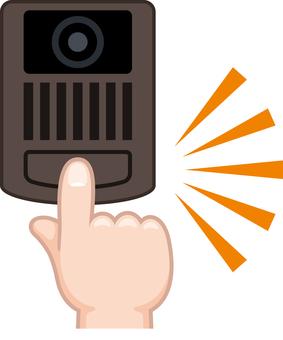 Interphone door phone chime