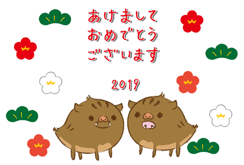 2019 New Year card 2