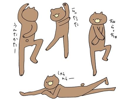 Dancing bear 1 2