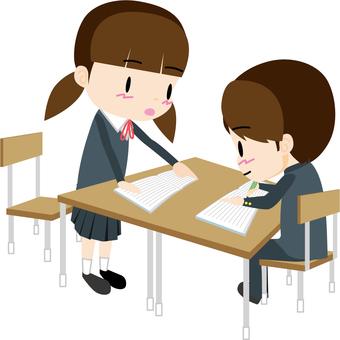 Study (Gender Student) 01